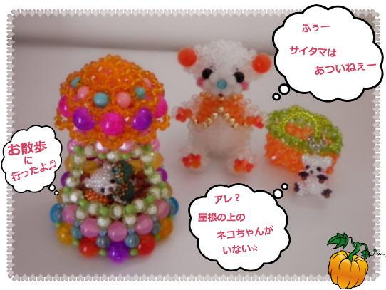 花ブ2012910-1