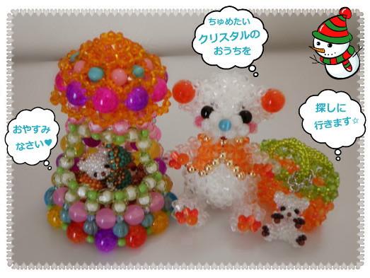 花ブ2012910-3