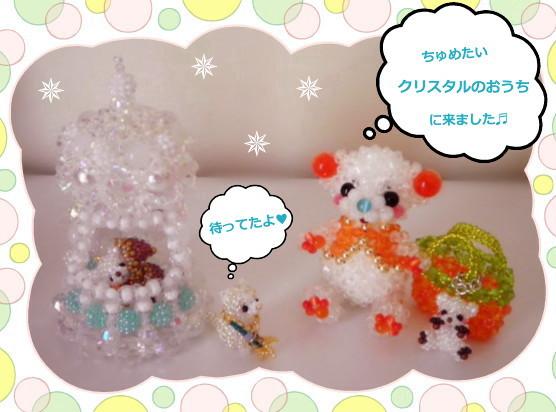 花ブ2012915-1