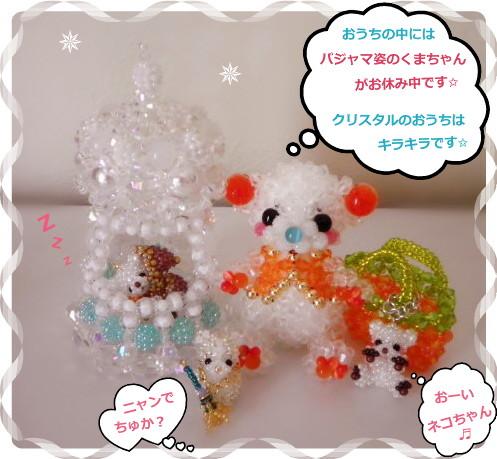 花ブ2012915-2