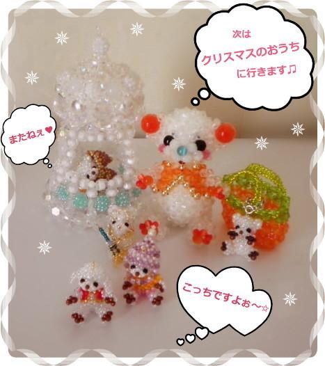 花ブ2012915-3