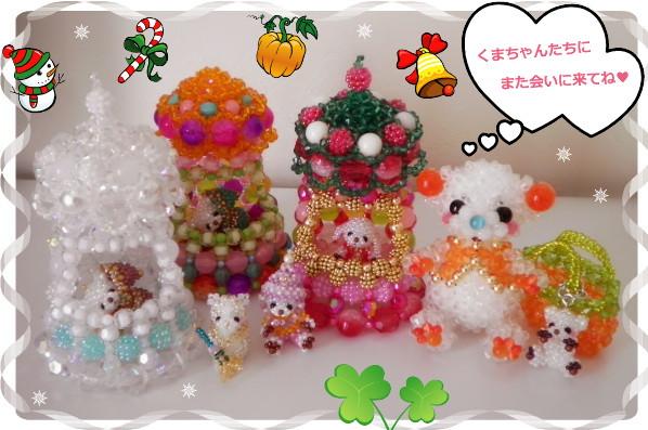 花ブ2012915-7