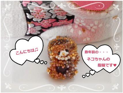 花ブ2012920-1