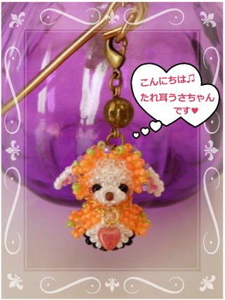 花ブ2012924-1