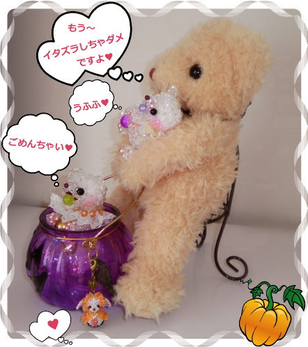 花ブ2012924-4
