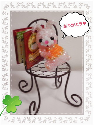 花ブ2012104-2