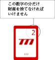 カード(ポーカー)