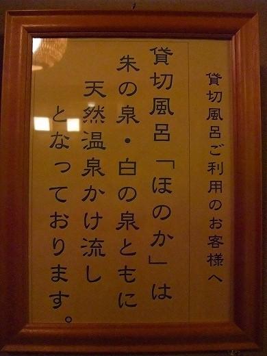 syuhakusiwasu 270