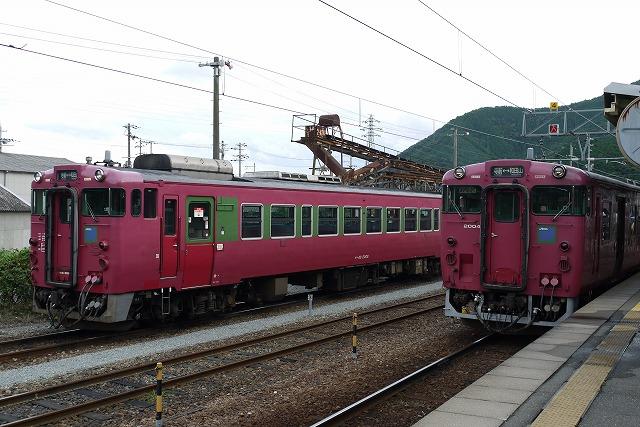 P1060475.jpg