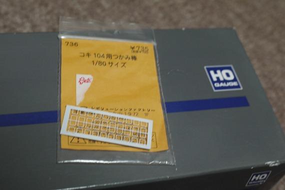 P1060527.jpg