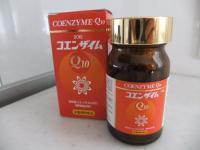 甲陽ケミカルの赤箱 活性型コエンザイムQ10