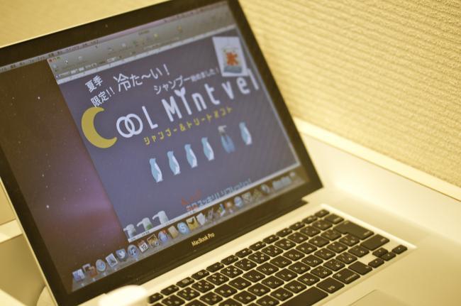 DSC_2115_convert_20120611002027.jpg