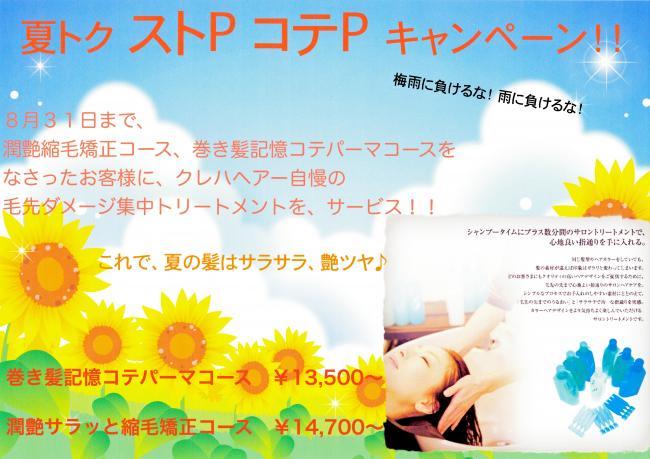 SCN_0002_convert_20120615185507.jpg