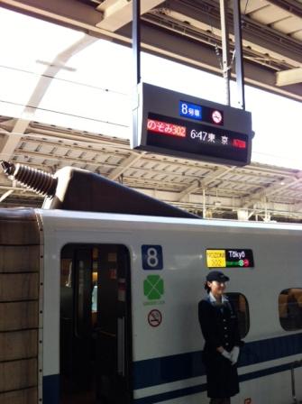 20120717新幹線