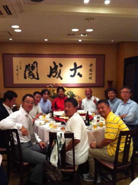 2012830近高近大会合