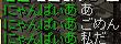 130316その1