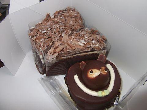 cake131215-2.jpg