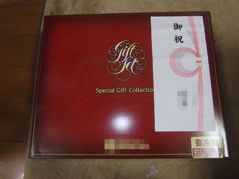 gift1218-1.jpg