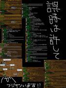 bdcam 2013-01-12 08-41-54-785
