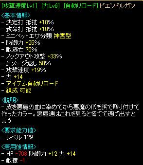 bdcam 2013-01-12 04-54-56-348