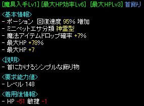bdcam 2013-01-12 04-55-18-516