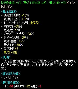 bdcam 2013-01-12 04-56-25-447
