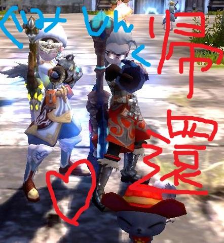 DN 2013-04-08 01-16-05 Mon
