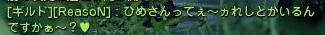 DN 2013-04-23 22-39-39 Tue