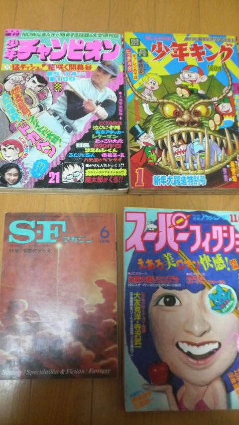 2014新刊1