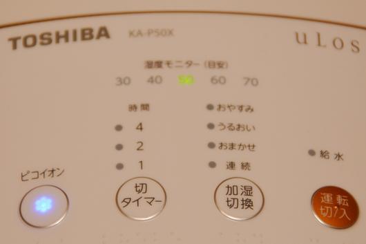 530px20131227_etc-01.jpg