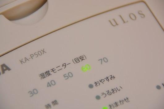 530px20131230_etc-02.jpg