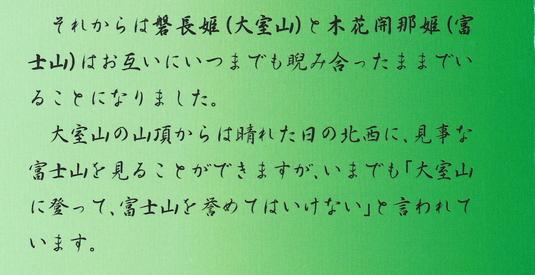 535px20141129_etc-03C.jpg
