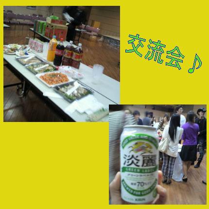2012.6.13交流会