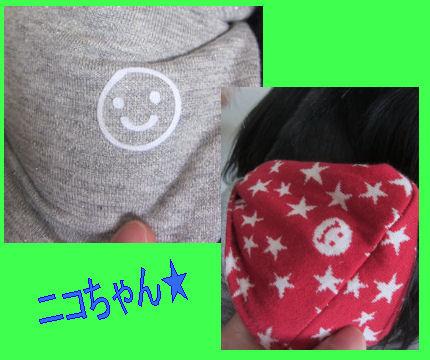 2012.6.22にこちゃん