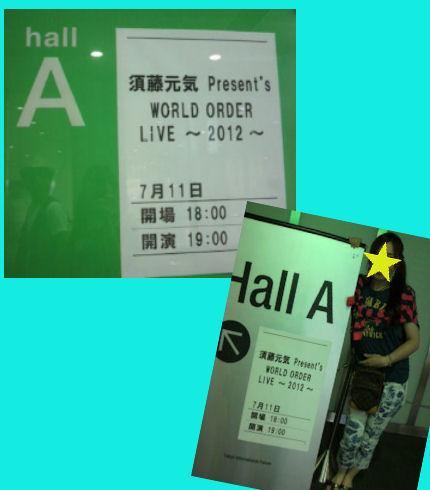 2012.7.11げんきくん