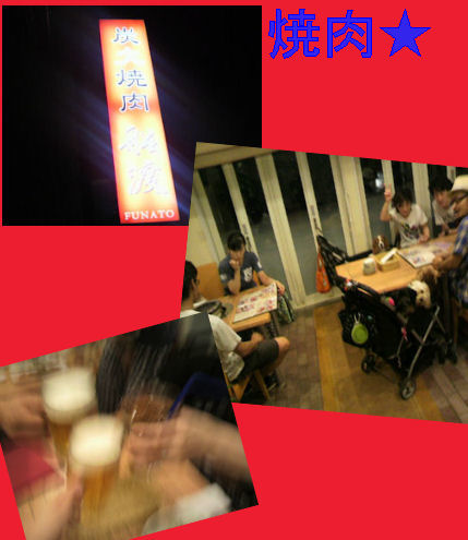 2012.8.13焼肉