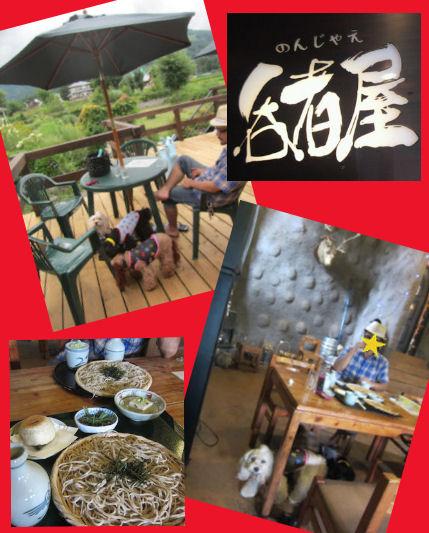 2012.8.15蕎麦~