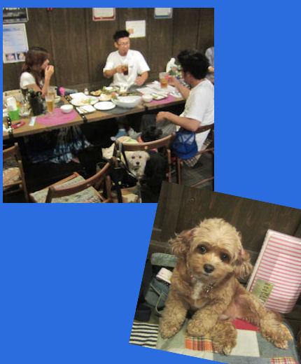 2012.8.19延長