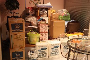 2012.8.29たくさんの物資