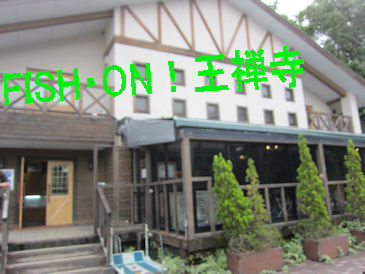 2012.5.23ふぃっしゅおん