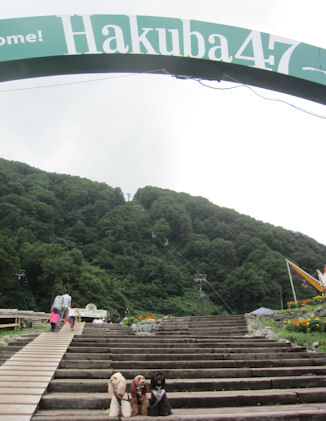 2012.8.15白馬47