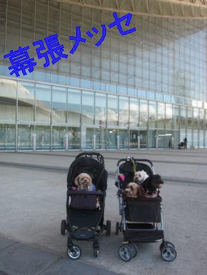 2012.8.26幕張メッセ