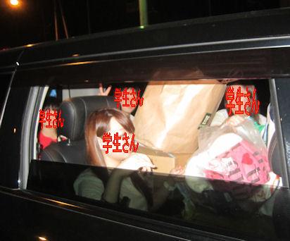 2012.8.30ぎゅ~ぎゅ~