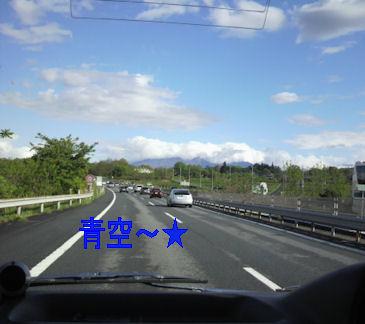 2012.5.4あおぞら