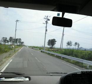 2012.8.30道