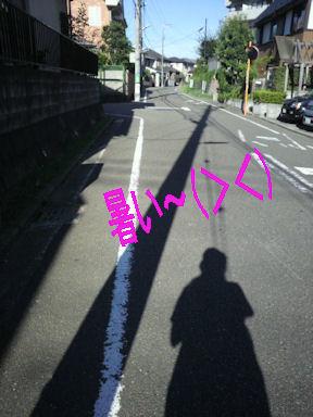 2012.8.23あづい