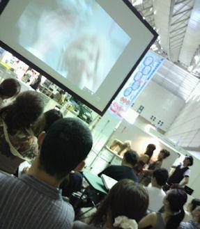 2012.8.23せみな~