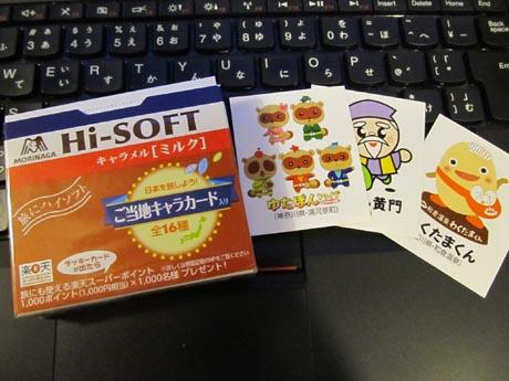 01_20121012104548.jpg