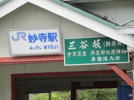03_20121012141907.jpg