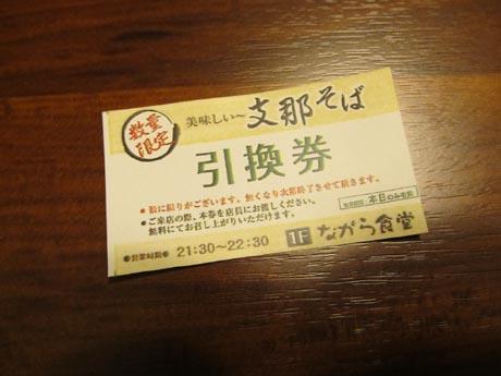 06_20121012145648.jpg